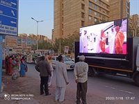 outdoor advertising led advertising - 1